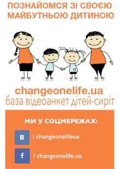 знакомство для создании семьи в запорожской области