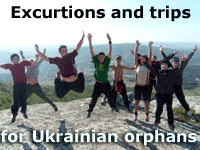 Excurtions and trips for Ukrainian orphans