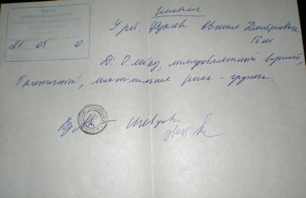 Горбань игорь викторович врач дерматовенеролог