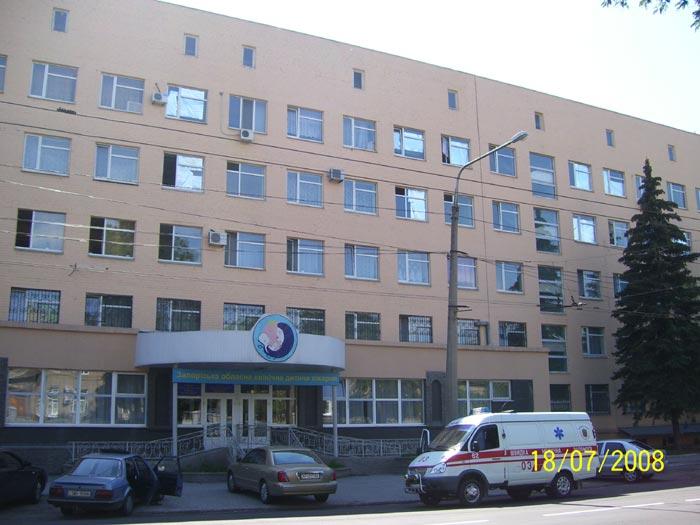 Больница в крыму фото