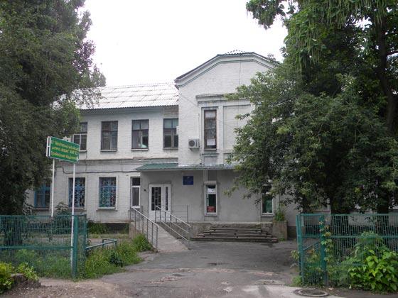 13 больница краснодар телефон