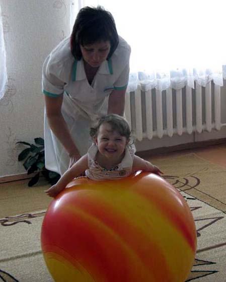 The Berdyansk Municipal Children S Hospital And Maternity