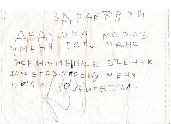 Ремонт рено сценик рх4