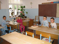 В учебном классе