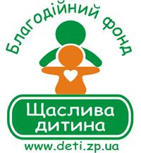 Запорожский благотворительный фонд