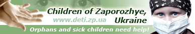 Orphans and sick children of Zaporozhye, Ukraine