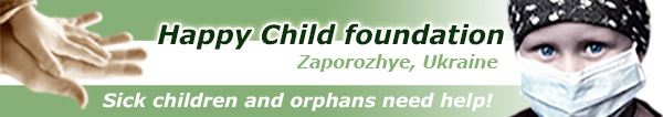 Main page Happy Child foundation