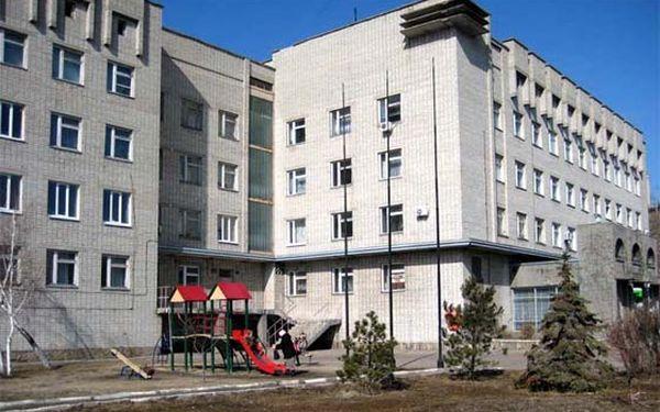 Berdyansk Territorial Medical Association