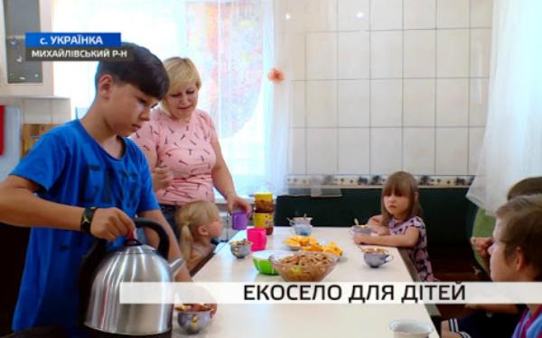 Новое актуальное видео о жизни, планах и поисках жителей  Детского экосела в Украинке