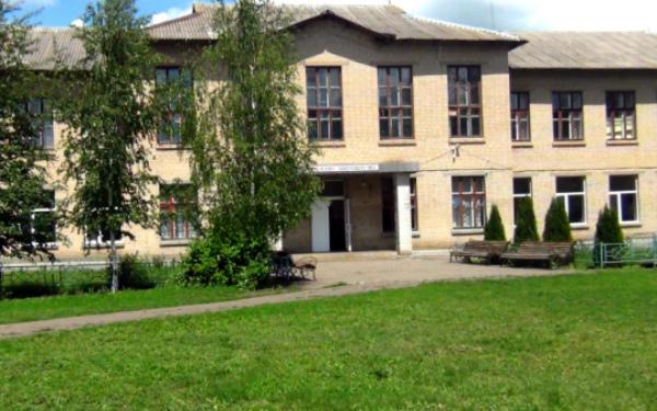 Гуляйпольская специальная общеобразовательная школа-интернат