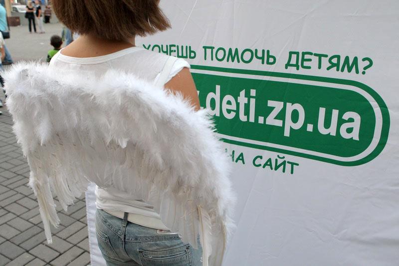 Підсумки роботи фонду «Щаслива дитина» (www.deti.zp.ua) за 2020 рік