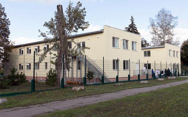 Zaporizhzhia Regional Children's Anti-Tuberculosis Sanatorium