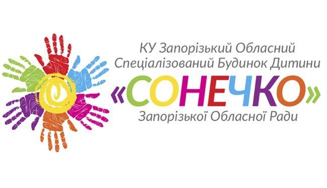 Zaporozhye regional specialized children's home