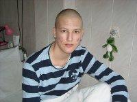 Щербак Саша, 16 лет - апластическая лимфома, рецидив