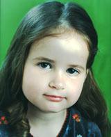 Трегуб Лиза, 9 лет - острый лейкоз