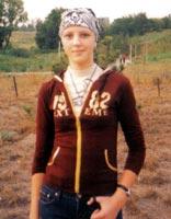 Новости о запорожской девушке Веронике Яцеленко, проходящей лечение в Москве