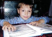 Базовкин Даниил, 4 года - грыжа пищеводного отверстия диафрагмы