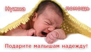 5 детская больница Запорожья: новая палат для детей-сирот