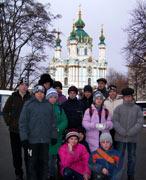 Экскурсия в Киев детей из Черниговского интерната Запорожской области – 10 января 2009
