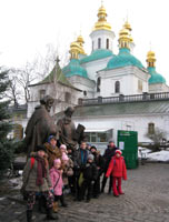 The excursion to the capital of Ukraine-the New Year present to children from foster families.