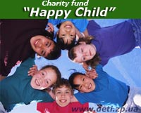 """Financial statement of the Charity Fund """"Happy Child"""" and the www.deti.zp.ua website on September – October 2007"""