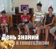 Уникальный праздник для пациентов областной детской больницы организовали волонтеры благотворительного фонда «Счастливый ребенок»