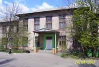 Запорожская специальная общеобразовательная школа-интернат №1