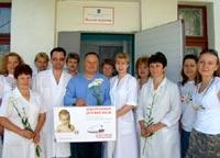 Оріхівська центральна районна лікарня