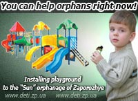 Help needed: installing playground to the