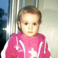 Чекрыгина Полина, 1.5 года - опухоль почки