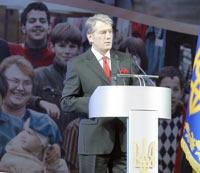 Официальное интернет-представительство Президента Украины: Виктор Ющенко принял участие во Всеукраинском форуме усыновителей