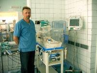Отделение реанимации и интенсивной терапии Запорожской областной детской больницы