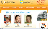 Фонд Рината Ахметова запустил первый в Украине национальный интернет-портал по вопросам усыновления
