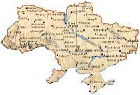 Microeconomic Development and Social Enterprise in Ukraine: A