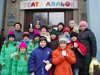 Дети из Вольнянского интерната в Запорожском театре кукол