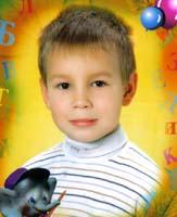 Дмитрийчук Саша, 6 лет - злокачественная меланома