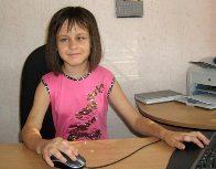 Katya Prusenko: