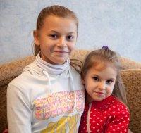 Детям нужна семья: Е. Валерия, родилась в 2009 году и Диана Е., родилась в 2002 году