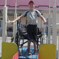 Artem N., born in 2001, - cerebral palsy