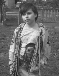 Беспалова Ульяна
