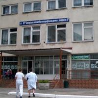 Запорожская городская детская многопрофильная больница №5 (ГДМБ №5)