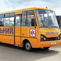 «Счастливый автобус» расширяет горизонты