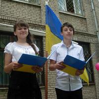 Запорожская общеобразовательная школа-интернат I-III ст. №4