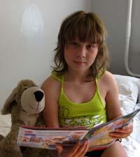 Дарина Олейник, 2001 г.р.- врождённый порок сердца