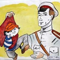 Милиция глазами запорожских детей