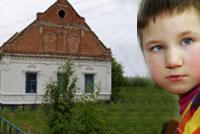 Счастливый дом-1 в Калиновке (проект