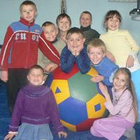 Запорожская специальная общеобразовательная школа-интернат №2