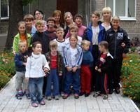 Запорожский областной центр социальной реабилитации детей-инвалидов