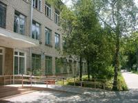 Хортицкий учебно-реабилитационный центр теперь национальный