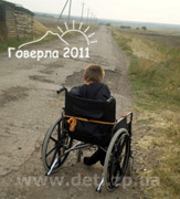 A Child's Appeal from Ukraine's Highest Mountain